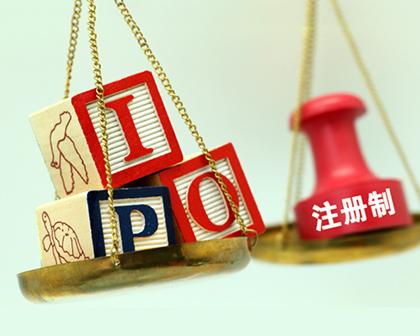 尚律|上市投资融资 | 深圳最具实力的IPO律师团队