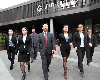 广东尚律律师事务所