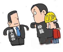 深圳劳动纠纷律师
