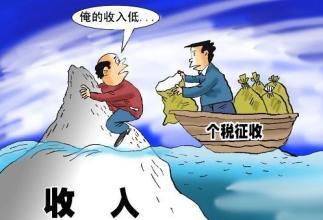 深圳税务律师