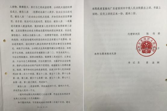 刘必飞律师案例